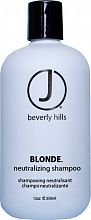 J Beverly Hills Blonde Shampoo 350 ml