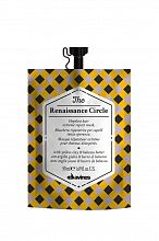 Davines The Renaissance Circle Pak 50ml.