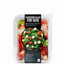 Superfood Salad for Skin  Facial Sheet Mask 7 Set When Your Skin Looks Dull and Lackluster - интернет-магазин профессиональной косметики Spadream, изображение 29920